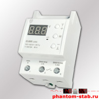 Реле напряжения с термозащитой ZUBR D50t